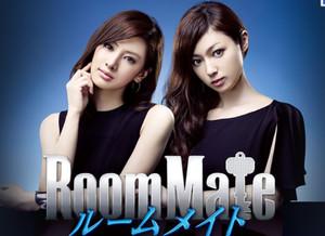 20131019_roommate