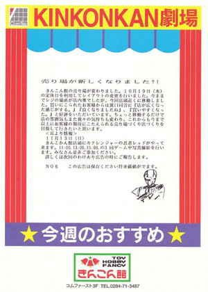 20131022_2