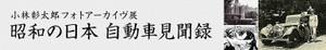 20131010photo_01_2