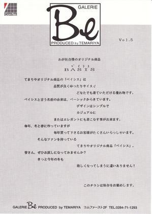 20131105_st