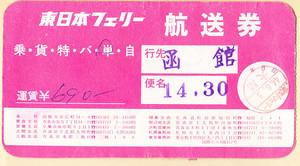 1969_4