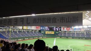 20140722_5