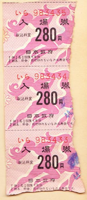 20140807_4