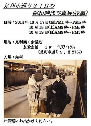 20140921_10_2