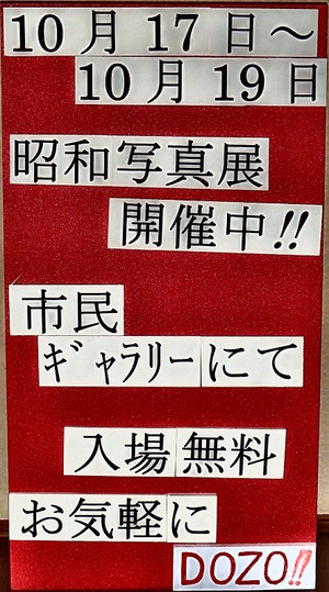 20141010_2