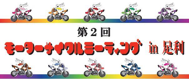 20130512_in